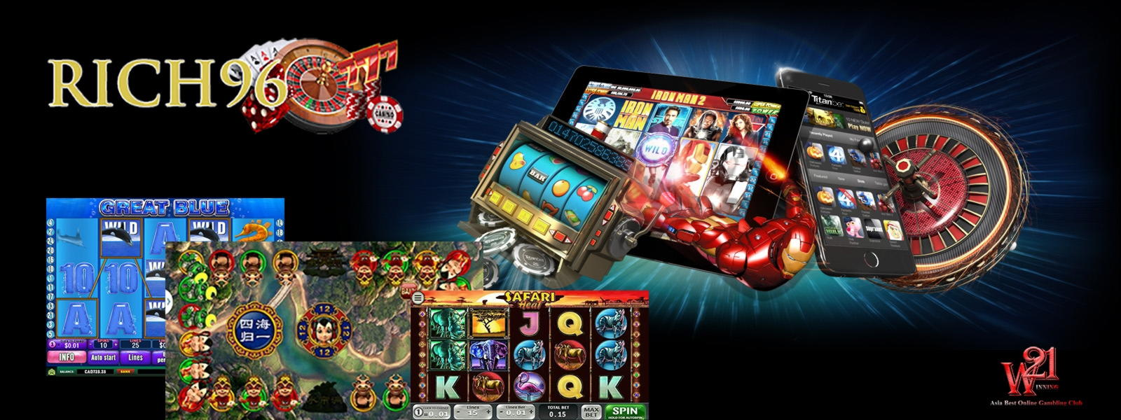 $125 Mobile freeroll slot tournament at Party Casino