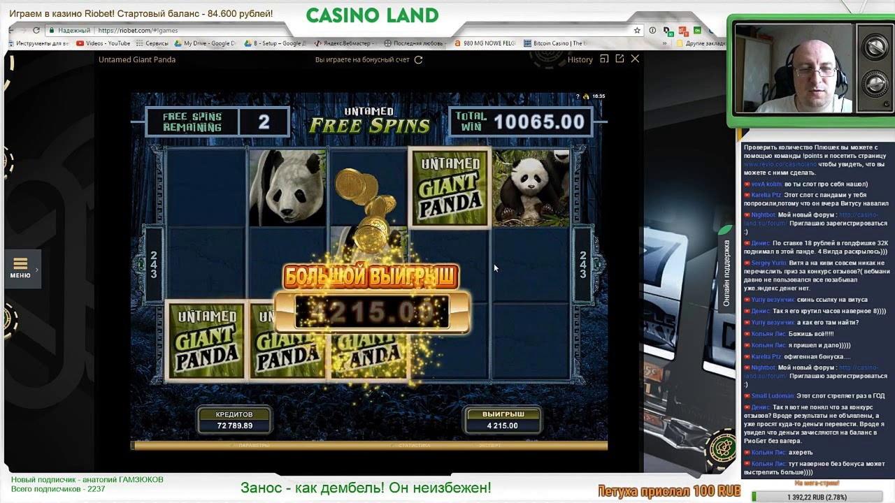 730% Ավանդի խաղարկության բոնուս `bWin- ում