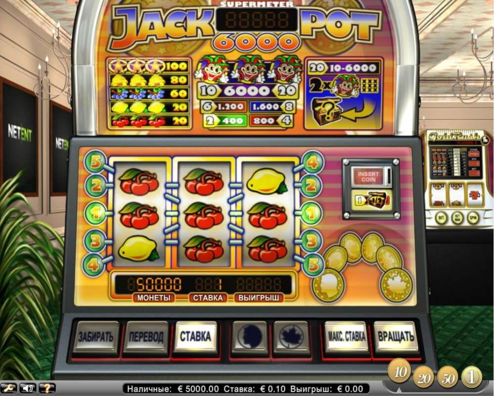 Reef Club Casino- ში, XXX პორტალის freeroll slot ტურნირი