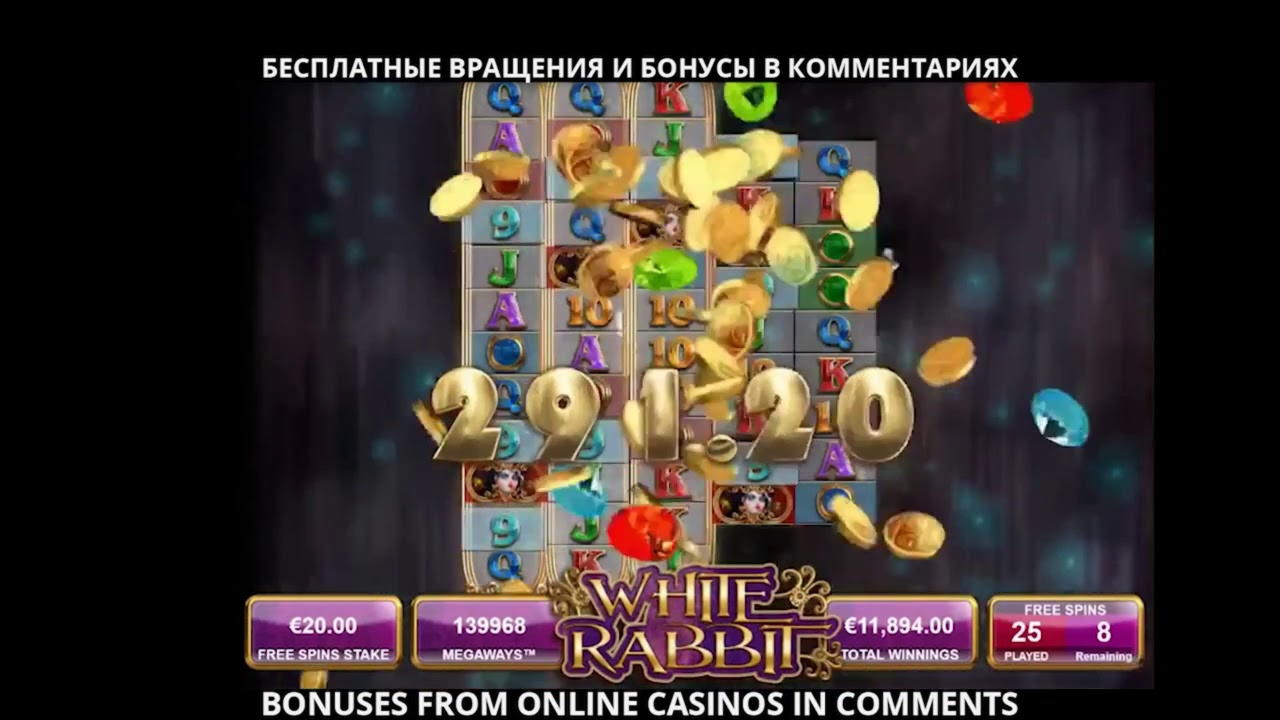 255 free spins casino at bWin