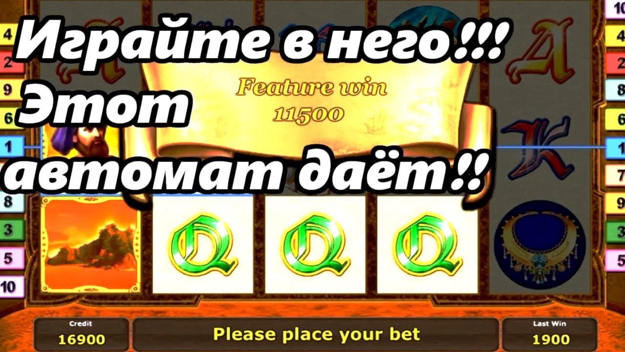 Jumba Bet No Deposit Bonus