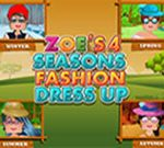 Мода Зої 4 сезонів одягаються