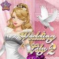 Сватба Lily 2