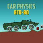 Car Physics BTR 80