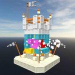 Унищожаване на замъчен блок