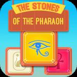 Камни фараона
