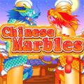 Chinesische Marmore