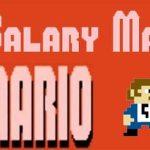 Μισθός άνθρωπος Mario