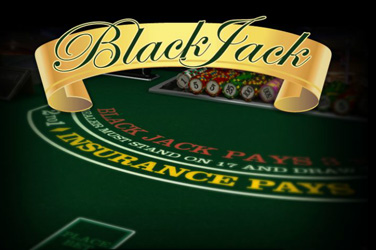Blackjack уюлдук