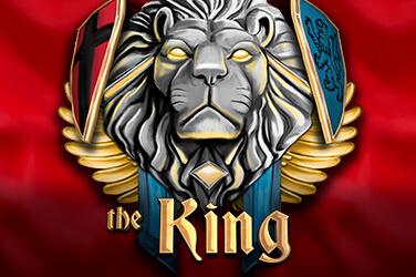 Кралот