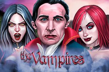 На вампири