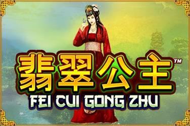 Fei Cui гонг жу