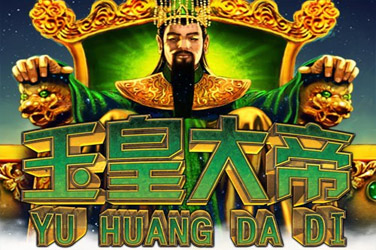Jade император