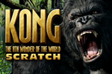 King kong-scratch
