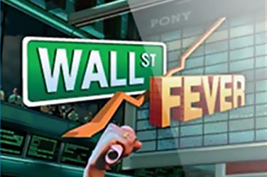 Wallstreet fever