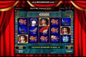Үлкен слоттар казино