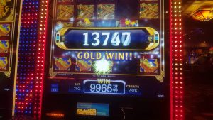 Fu Nan Fu Nu mega big win, almost jackpot. Pala Casino