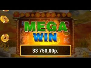 Theонуска The Great Archer отдалась в surf casino.Big win slot.