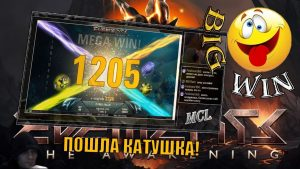 Занос в NETENT. Слот Elements навалил x125! BigWin casino! Бонусы онлайн казино в описании