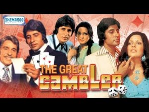 The Great Gambler (1979) – Hindi Full Movies – Amitabh Bachchan – Zeenat Aman -Neetu Singh- 70's Hit
