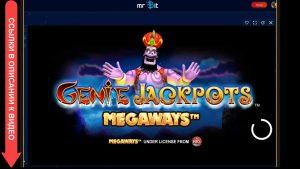 Большой выигрыш в казино online në internet kazino të madhe të fitojë азино777 dhe вулкан отдыхают