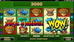 Big Win Slot Magic Idol онлайн казино | Занос в Аматик слот Magic Idol казино онлайн