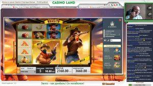 Casino Land - Sticky Bandits Slot grote overwinning!