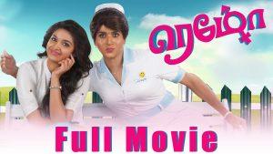 Remo – Tamil Full Movie   Sivakarthikeyan   Keerthy Suresh   Bakkiyaraj Kannan   Anirudh Ravichander
