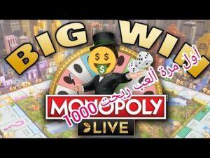 casino live monopoly big win 1000 / أول مرة ألعب الكازينو ها شحال ربحت 🤑🤑