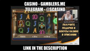 MEGA BIG WIN 5 012 500 $ INLINE CASINO SLOT MACHINE BIG JACKPOT CANADA CASINO 2019 LIVE STREAM4