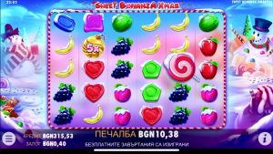 Тази игра ме обича! sweetness Bonanza Xmas ! large WIN!