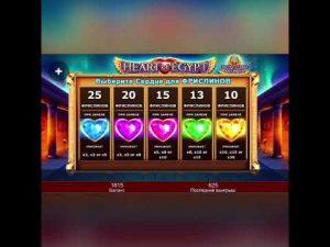 Speel en win in gokautomaat Hearts of Egypt! Grote winst 22000 in 4 minuten. Casino spellen