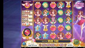 moon princess большой выигрыш в казино, big win casino