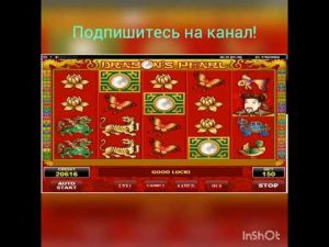 # Заносы # большые выигрыши # großer Gewinn # Casino Bonus # Slots