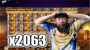DJWILD 40 bonusov sa točí dovnútra Legacy of Dead x2063 veľká výhra
