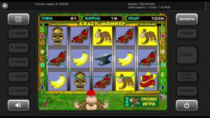 #MEGA WIN! casino bonus + 12000$!  large win! Быстрая победа!