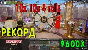 Monopoly Live 9600x Монополия РЕКОРДНЫЙ ВЫИГРЫШ КАЗИНО 10x 10x 4 rolls *  28.04.2020 *
