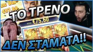 🔴HEARTHSTONE route TO RANK 1+ SLOTS|🤑SENSATIONAL large WINS TODAY🤑|