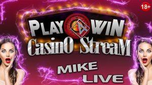 🔴LIVE 🔞*/ JUCĂM casino bonus nr:205 / Mike pe StreamApocalypse – Aplay / DETALII inward DESCRIERE↓