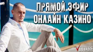 !ONLINE casino bonus.MAKINKG large WINS, together with QUESTS FOR RUS casino bonus STREAMERS TOURNEY! Vituss razor(britva