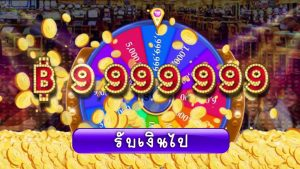 Royal casino bonus – Spin Wheeler large Win