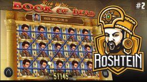 isipadu DEAD - ROSHTEIN MENANG besar 11k. bonus kasino PERMAINAN ONLINE # 2