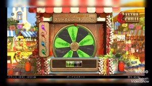 # 04 「קזינו גדול WIN 連 発 !!」 オ ン ラ ン קזינו