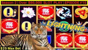 Игровой автомат Eyes Of Fortune от Lightning Link вверх до $ 25 Максимальная ставка Bet & большой выигрыш | SE-2 | ЭПИЗОД № 15