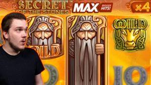 MEGA large WIN ON SECRET OF THE STONES MAX (NetEnt)