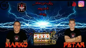 🔴 153 Live Srpski casino bonus online IDEMO PO POBEDU stort VIN