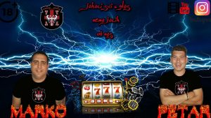 162 Bônus de casino online Srpski ao vivo VECERAS grande WIN PADA KO KISA