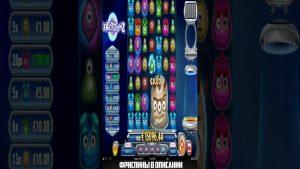 Заносы недели казино онлайн 18+ слоты   large win casino bonus Реактунз фарт