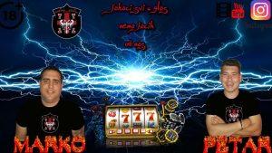 196 Live Srpski casino bonus online SREDA JE PRAVI DAN ZA large WIN