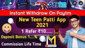 large Win casino bonus Teen Patti App Download Link 2021   large Win casino bonus Game, Payment Proof, Referral Link